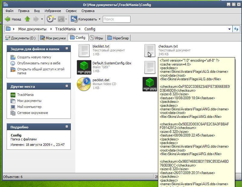 Форум PHP программистов gt Всплывающее окно при наведении мыши