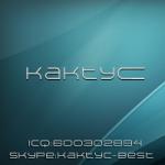 kaktyc